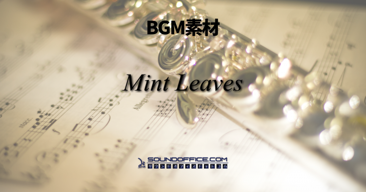 BGM素材Mint Leaves