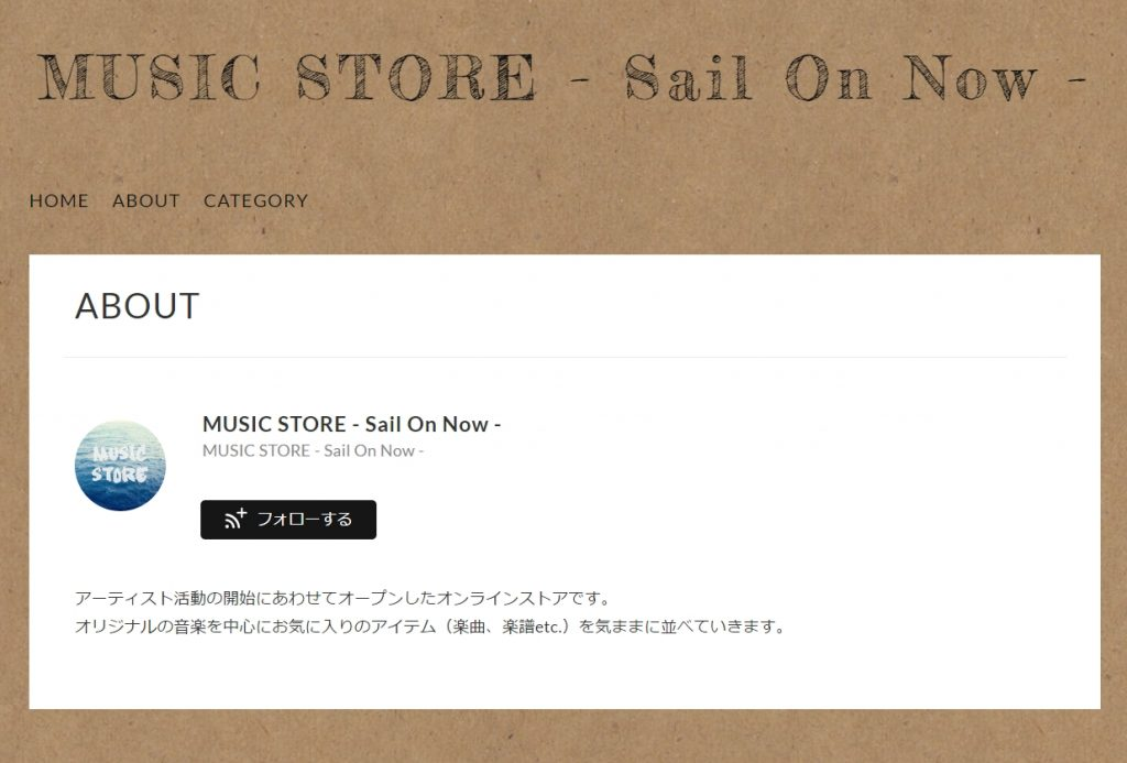 MUSIC STORE - Sail On Now - Image