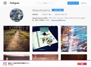インスタグラム: takayukioyama